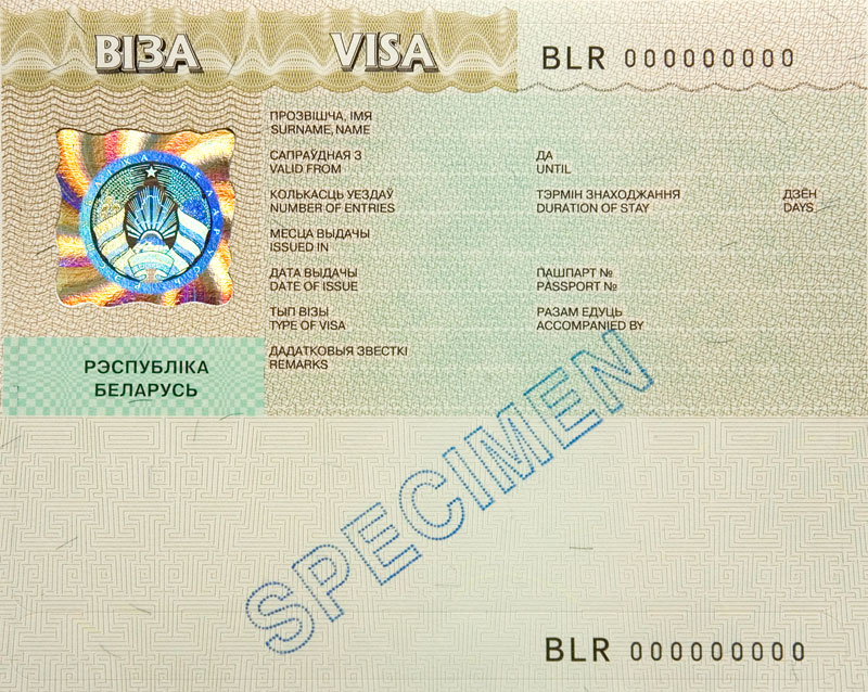 Issued Belarusian Visa for Bulgarian citizen specimen