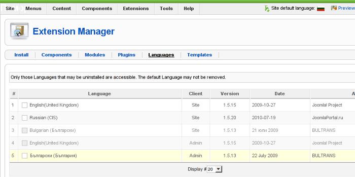 Screenshot of my installed list of Joomla Language packs