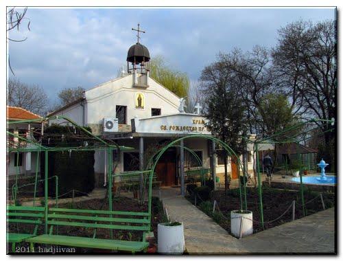 Kabile Monastery monastic yard