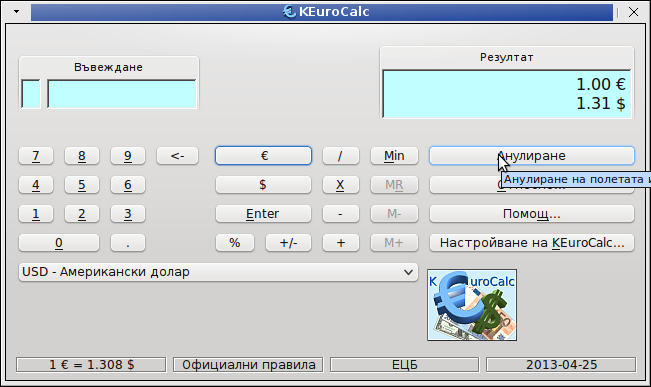 keurocalc Linux convert us dollars to euro and to rest of major world currencies