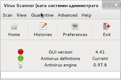 Linux Free Antivirus ClamTk clamav Virus Scanner graphical frontend