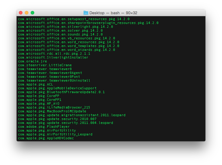 mac-os-x-listing-installed-operating-system-packages-with-pkgutil-command