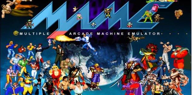 mame-multiple-arcade-machine-emulator