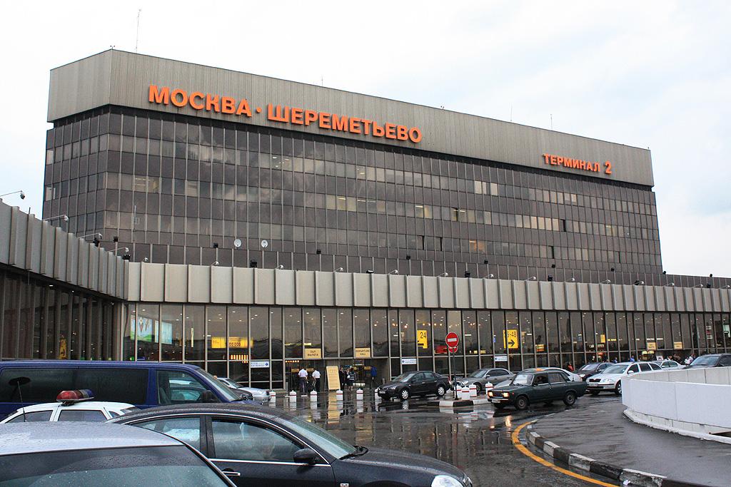 moscow-sheremetevo-terminal-2