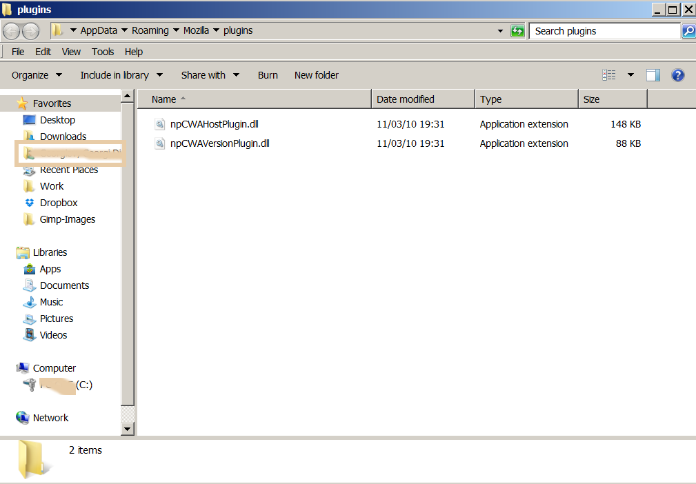 mozilla-plugins-folder-in-windows-explorer-screenshot