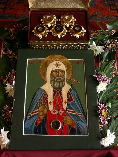 Orthodox Church Nijmegen Holy relics of Patriarch Tikhon of Russian and Moscow and relics from St. Seraphim Sarovski and 3 more other russian saints