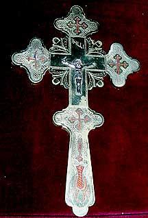 Bulgarian Orthodox cross with 4 lights