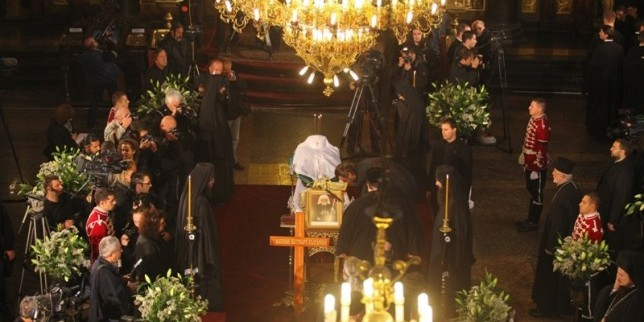 Holy Liturgy for the passing of Patriarch Maxim of Bulgarian Orthodox Church