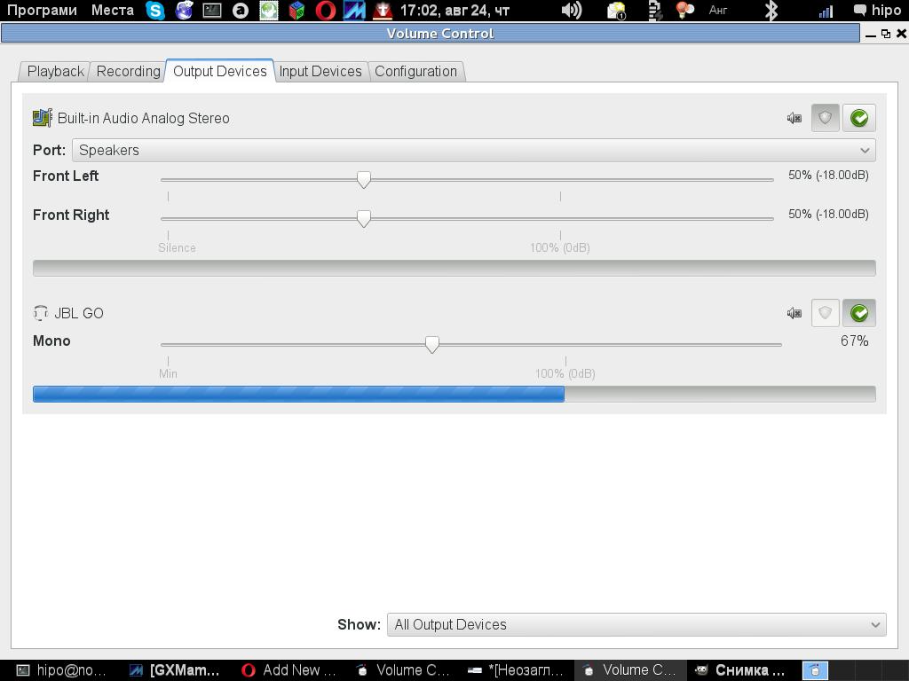 Install JBL Go Bluetooth Speaker on Debian GNU / Linux and