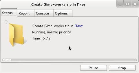 Peazip rar zip archive unarchive windows linux program archiving zip file screenshot