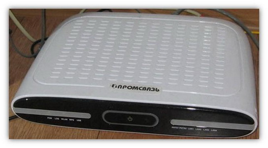 promsviaz_belarusian_adsl_and_wifi_modem