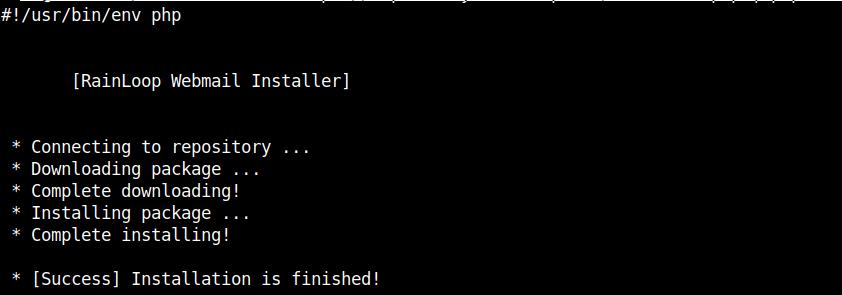 rainloop-installer-on-debian-linux-shot