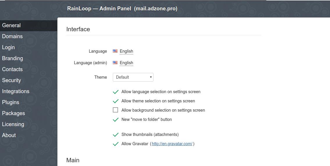rainloop-php-webmail-client-linux-admin-panel-screenshot