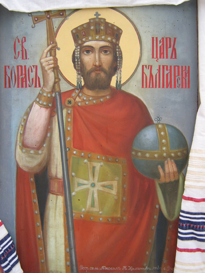 saint-Apostle-equal-King-Boris-Mihail-The-Baptizer-of-Bulgaria