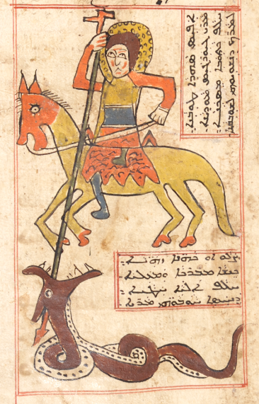 saint-George-Islam-manuscript-depiction