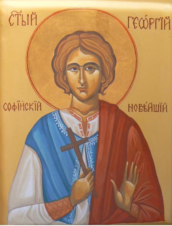 saint-Georgi-Sofijski-noveishij-icon