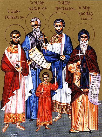 saint-Gervasios-saint-Prostasios-saint-Nazarios-saint-Kosmas
