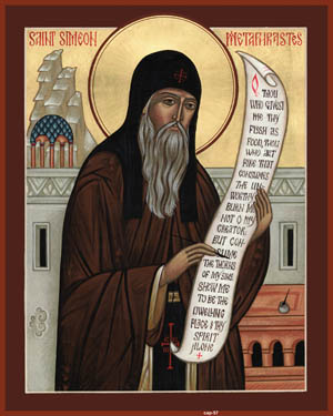 saint-Simeon-Metaphrastes-icon