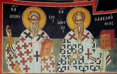 saint Apostle Jacob The Just and saint Dinisius from Areopagita / Teophan Kritski, Church Wall painting in Greece