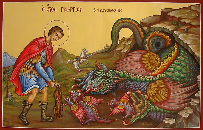 saint_Georgios-killing-the-dragon-in-cave