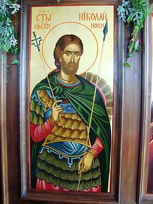 saint_Nikolay-new-of-Sofia-sv_nikolay_novi