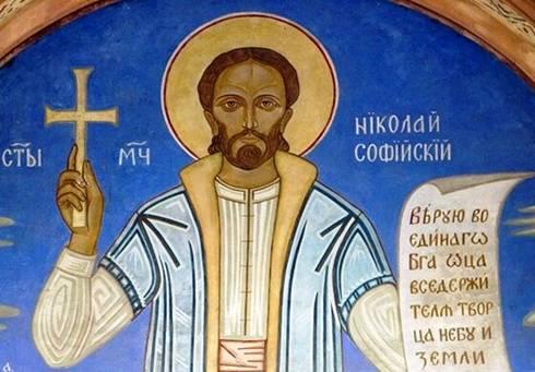 saint_Nikolay-of-Sofia-icon-on-the-entrance-of-his-Church-in-capital-of-Bulgaria-Sofia
