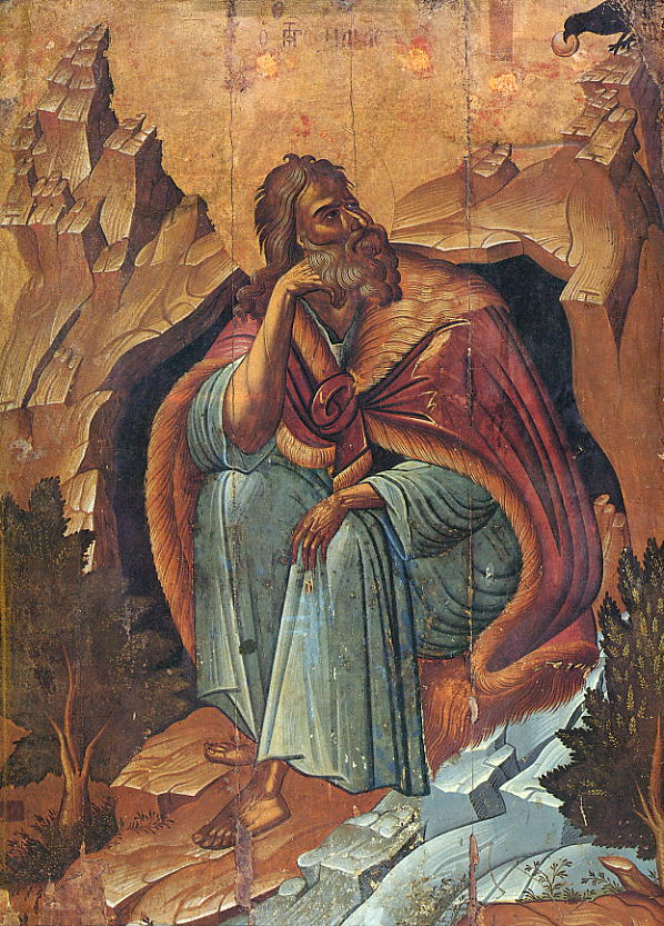 Saint Prophet Elijah Bulgarian Orthodox Christian icon