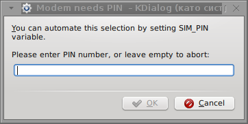 vivacom 3g modem linux sakis3g enter pin dialog shot 4