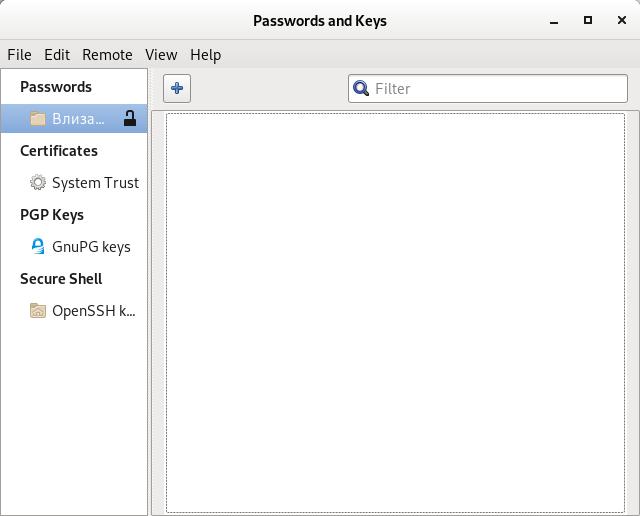 seahorse-gnu-gpg-and-password-management-gui-tool-gnome-desktop-environment-debian-linux-screenshot