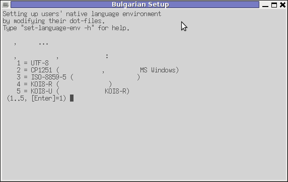 set-language-env command screenshot in Debian GNU / Linux gnome-terminal