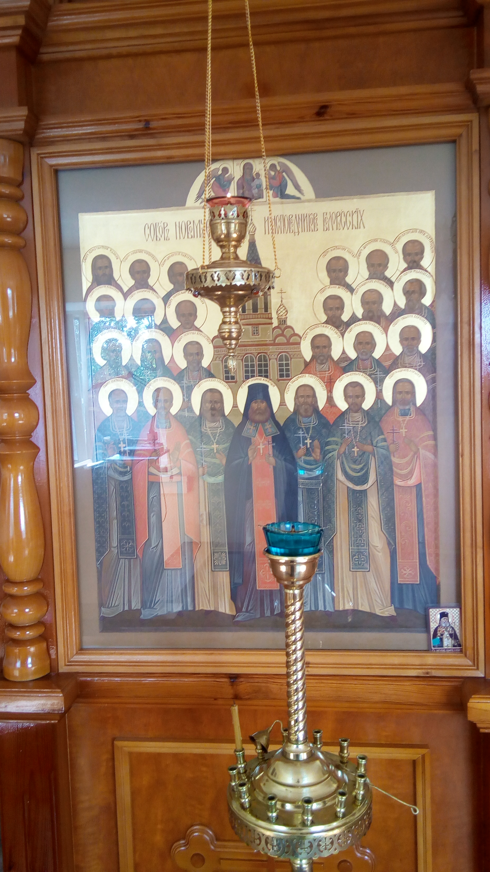 All-Belarusian-Saints-Icon