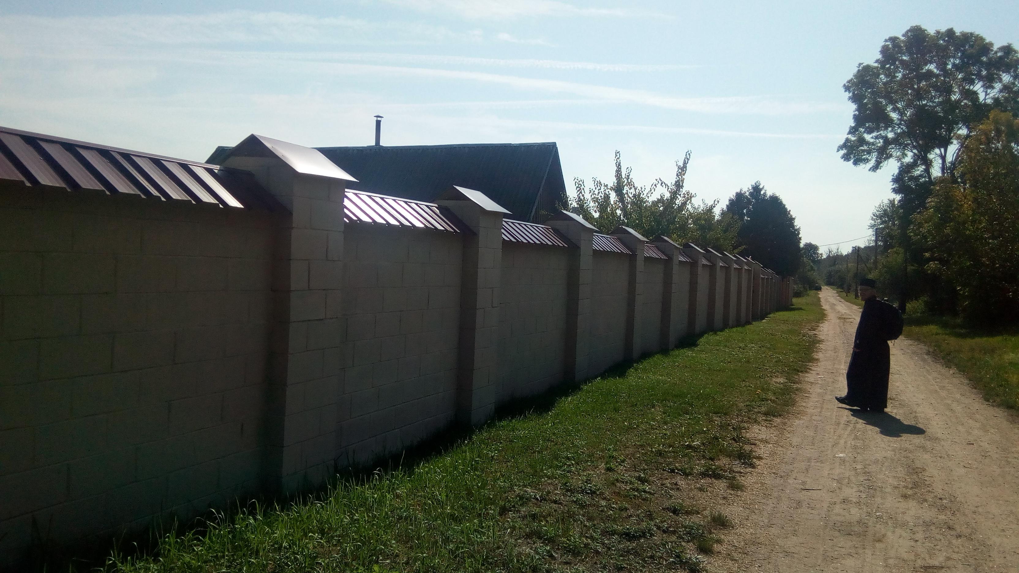 fence-Scenavichi-skit