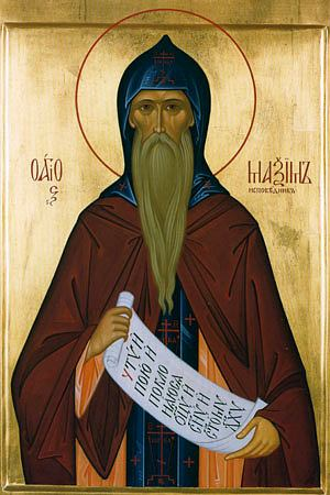 St. Maximus the Confessor Orthodox Christian icon