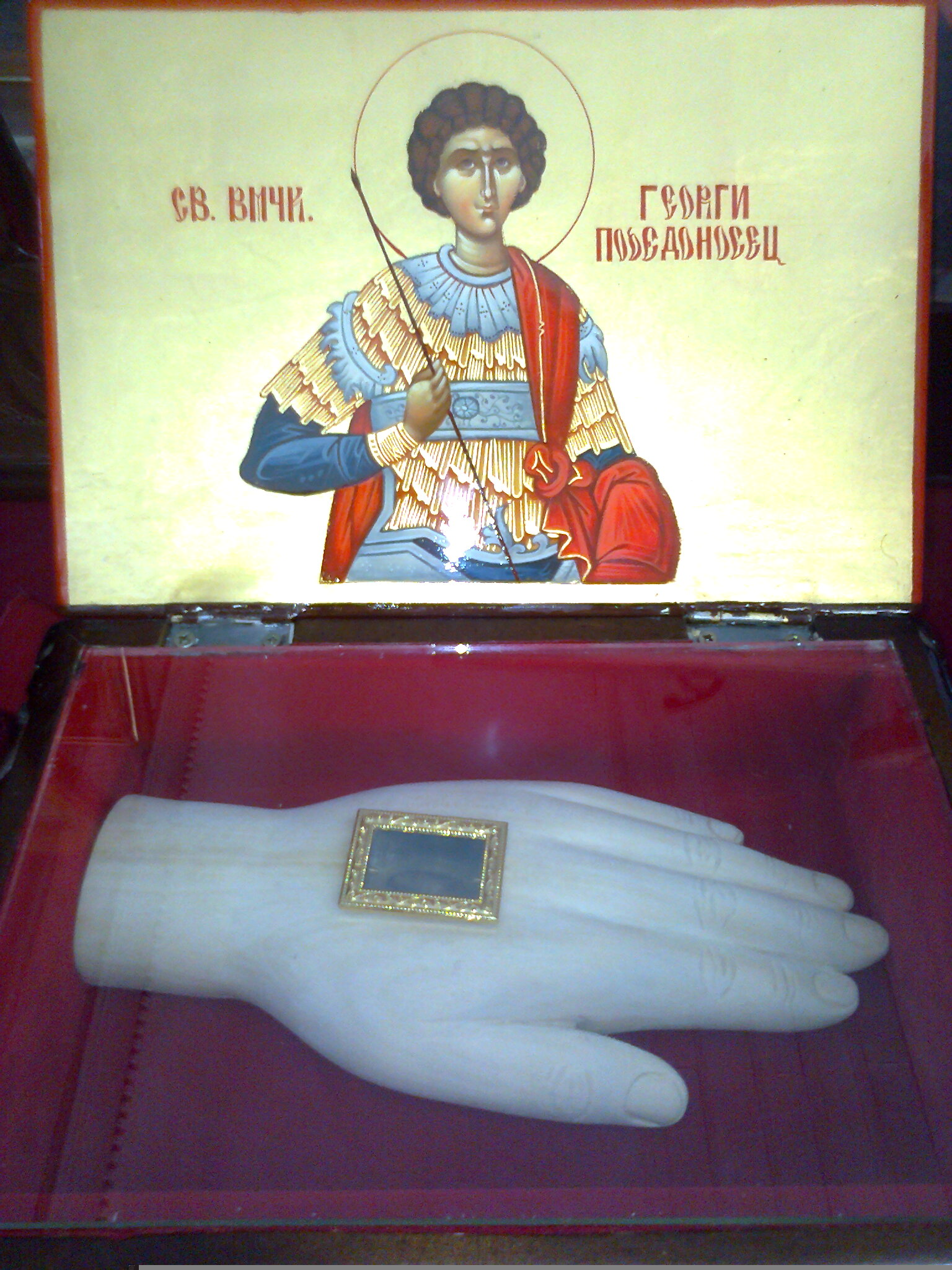 Holy relics of the hand of saint great martyr George / Georgi