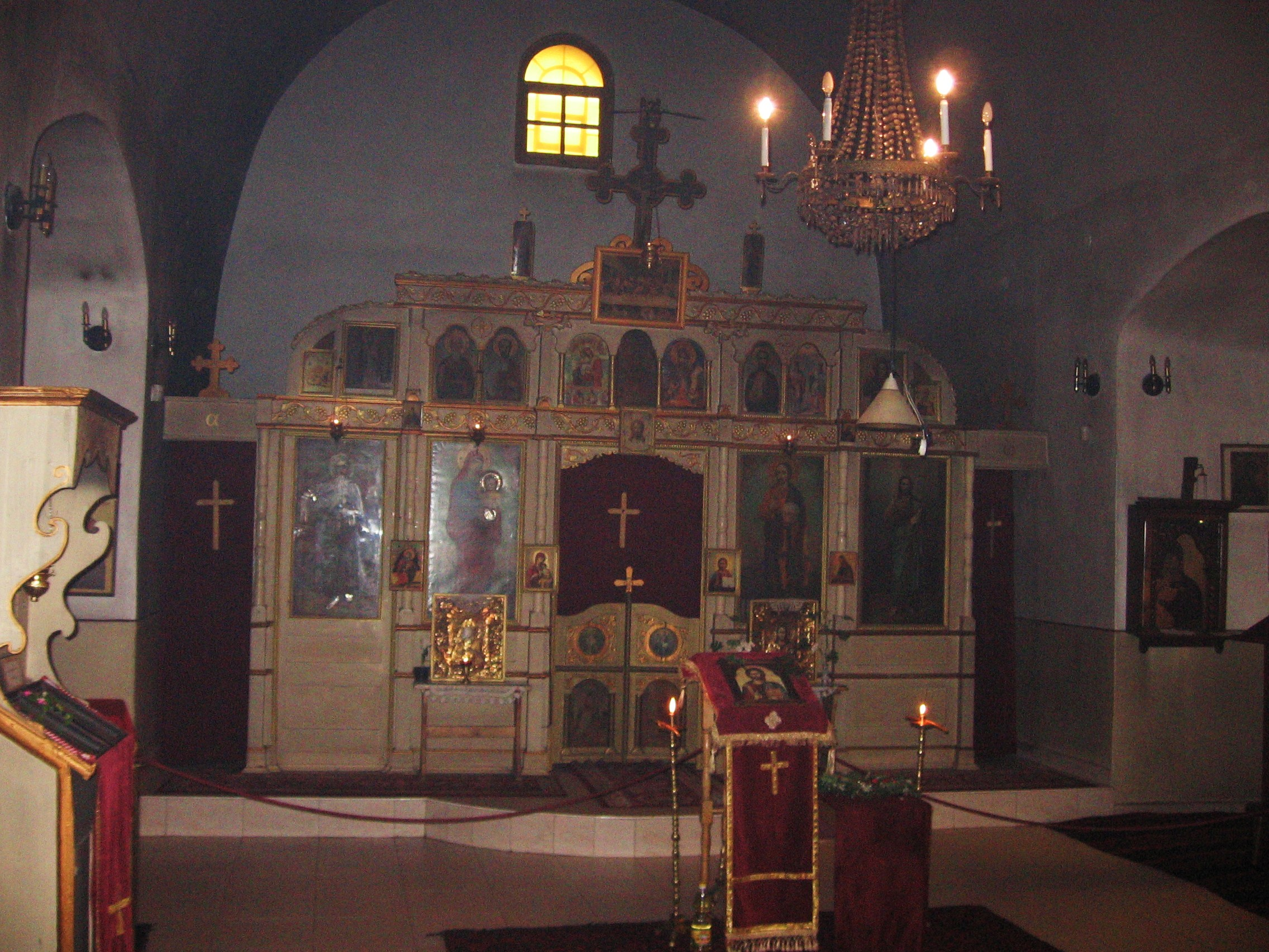 sveti Iliq monastery view to Altar Dyrvenica Mladost 2
