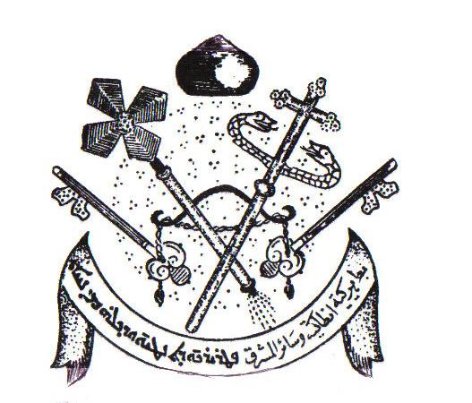 Syriac Orthodox Church coat of Arms