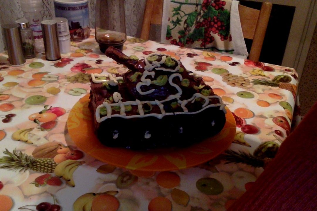 Tort Tank