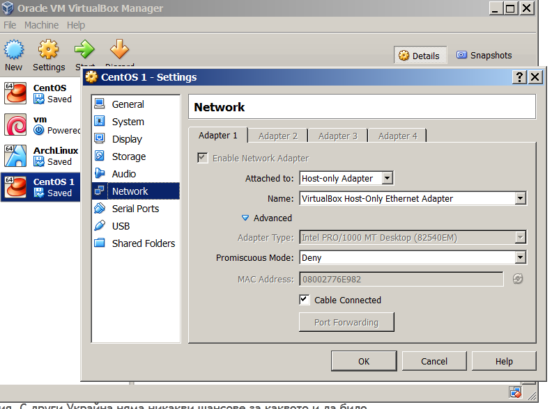 virtualbox-connect-in-local-lan-network-linux-and-windows-servers-hosts-only-adapter