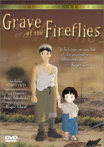 Grave of the Fireflies movie logo