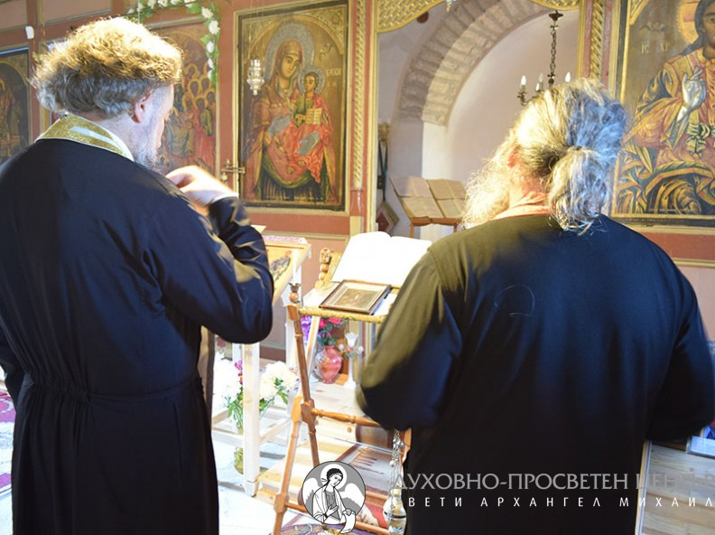 Akathist to Saint John of Rila in Kavarna Church Dormition of Mother Mary
