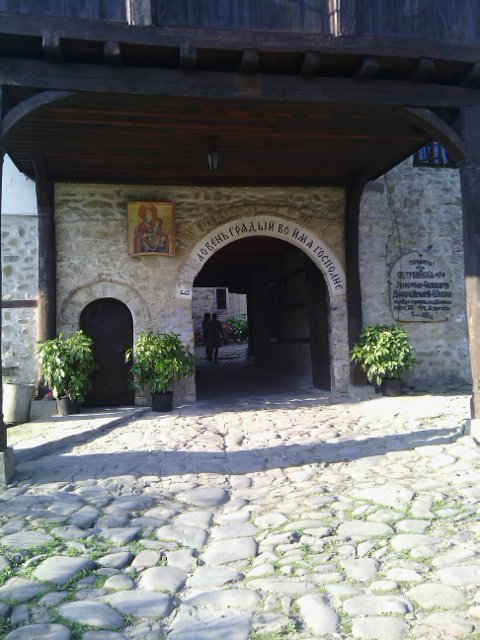 Troyan Monastery - ancient orthodox monastery in Bulgaria from 16th century