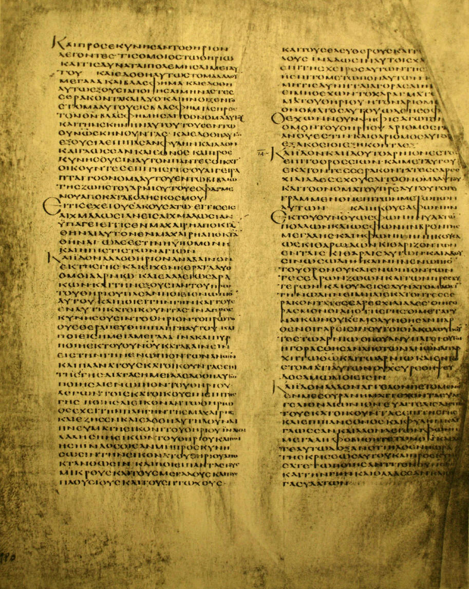 Las biblias mas antiguas del mundo, entra y conocelas...